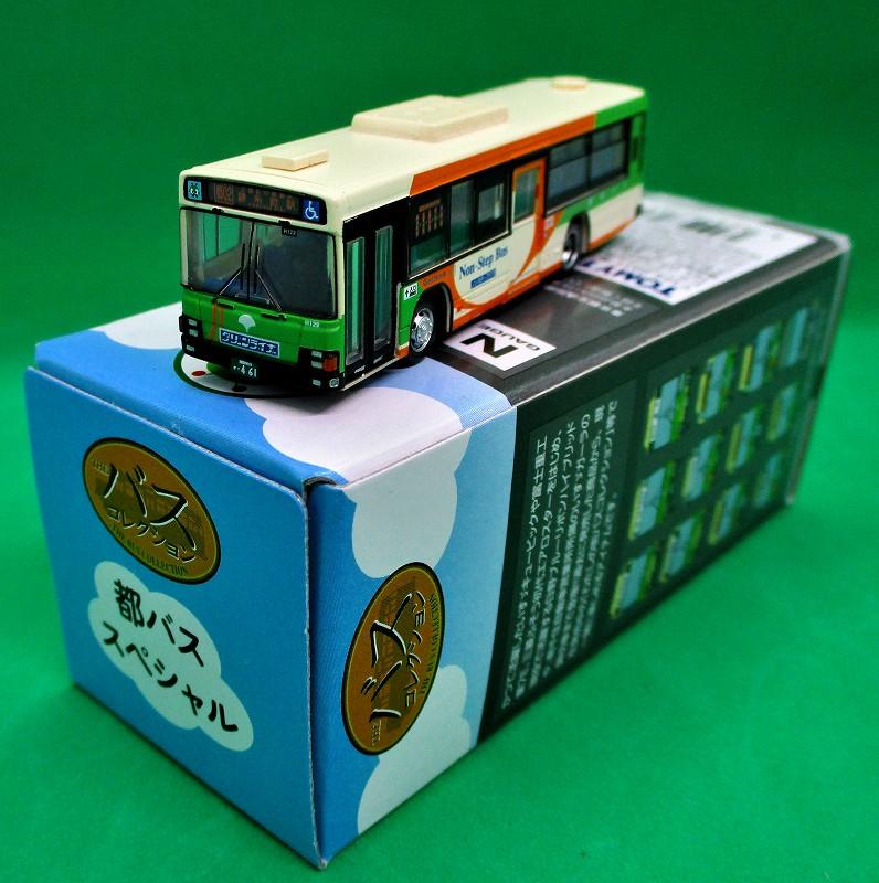 いすゞ・エルガ KLバス  錦糸町駅 都バス・SPECIAL