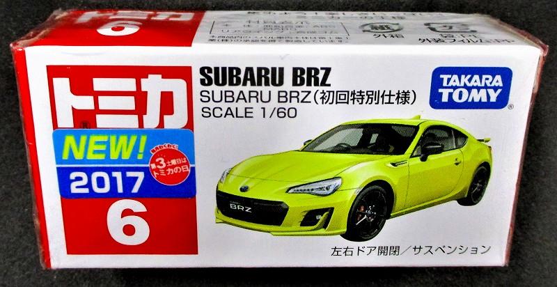 スバル BRZ 初回特別仕様 赤箱トミカー006