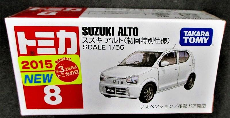 スズキ アルト 初回特別仕様 赤箱トミカー008