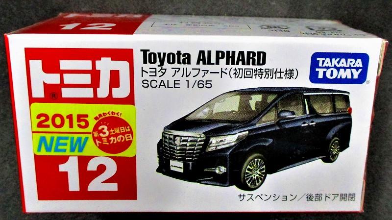 トヨタ アルファード 初回特別仕様 赤箱トミカー012