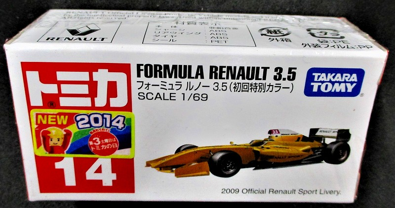 フォーミュラー ルノー 3.5 初回特別仕様 赤箱トミカー014