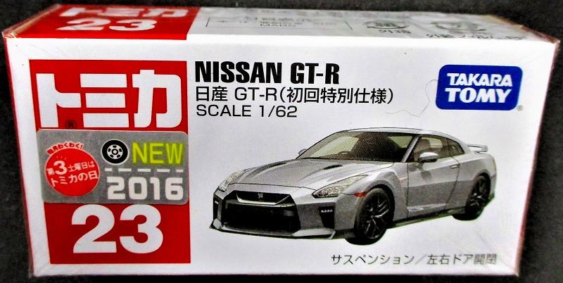 日産 GTーR 初回特別仕様 赤箱トミカー023