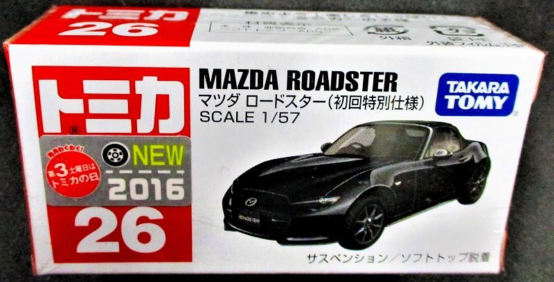 マツダ ロードスター 初回特別仕様 赤箱トミカー026