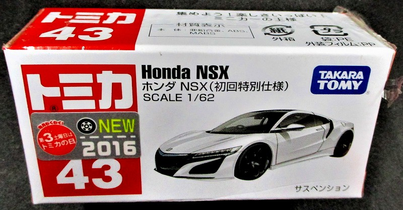 ホンダ NSX 初回特別仕様 赤箱トミカー043