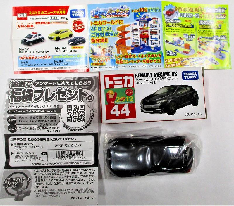 ルノー メガーヌ RS 初回特別仕様 赤箱トミカー044