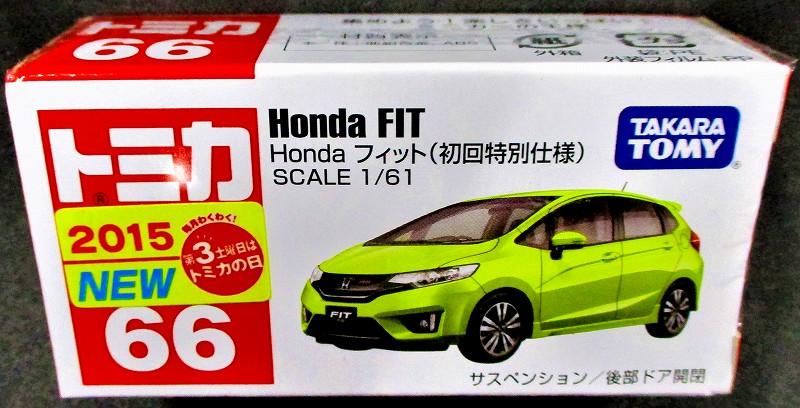 ホンダ フィット 初回特別仕様 赤箱トミカー066