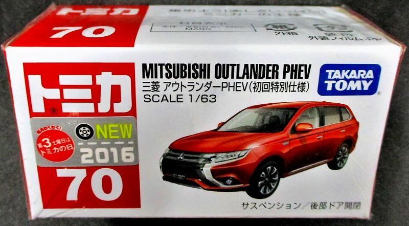三菱 アウトランダ―PHEV 初回特別仕様 赤箱トミカー070