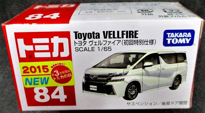 トヨタ ヴェルファイヤ 初回特別仕様 赤箱トミカー084
