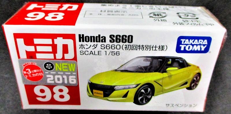 ホンダ S660 初回特別仕様 赤箱トミカー098