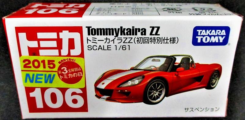トミーカイラ ZZ 初回特別仕様 赤箱トミカー106