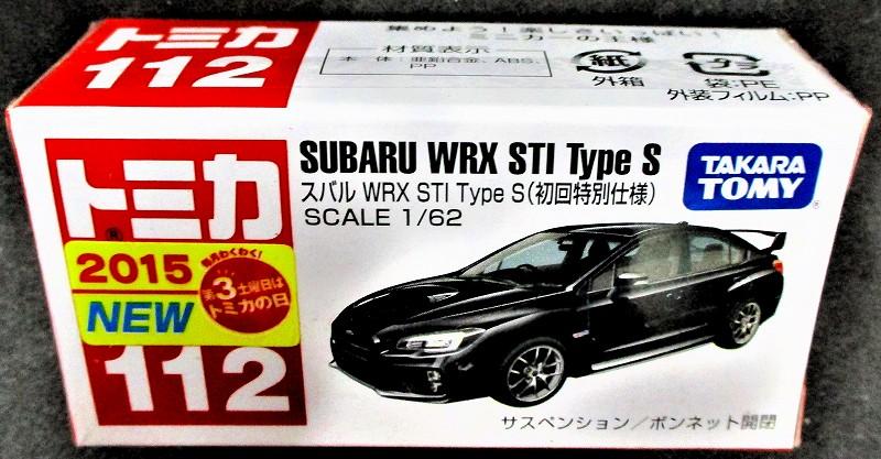 スバル WRX STI-S 初回特別仕様 赤箱トミカー112