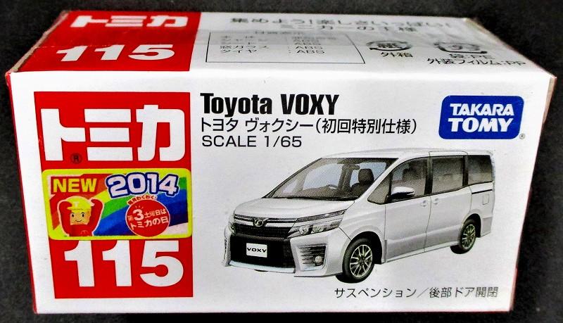 トヨタ ヴォクシー 初回特別仕様 赤箱トミカー115