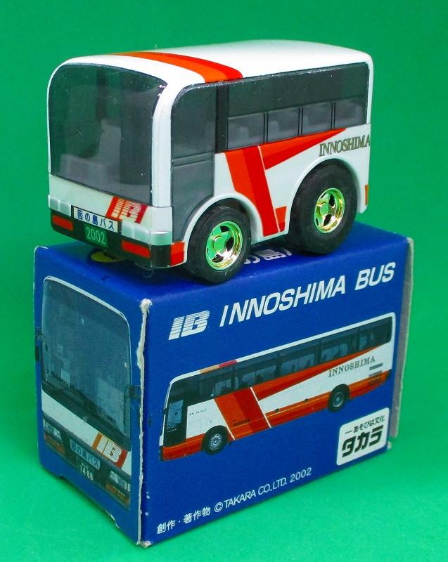 因の島バス 50周年記念 チョロQ / 買取品