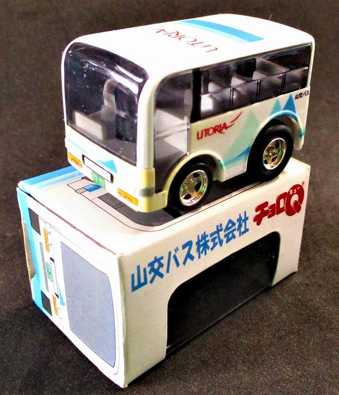 山交バス UTORIA チョロQ / 買取品