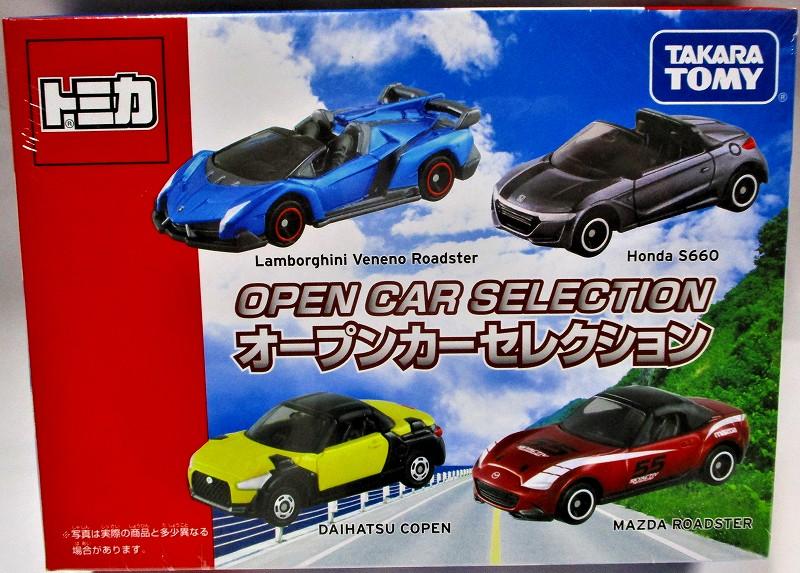 オープンカー セレクション トミカセット