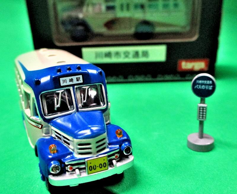川崎市交通局 昭和おもいでバス 黒箱