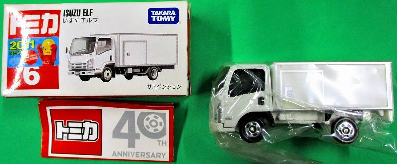 いすゞエルフ 赤箱トミカー006