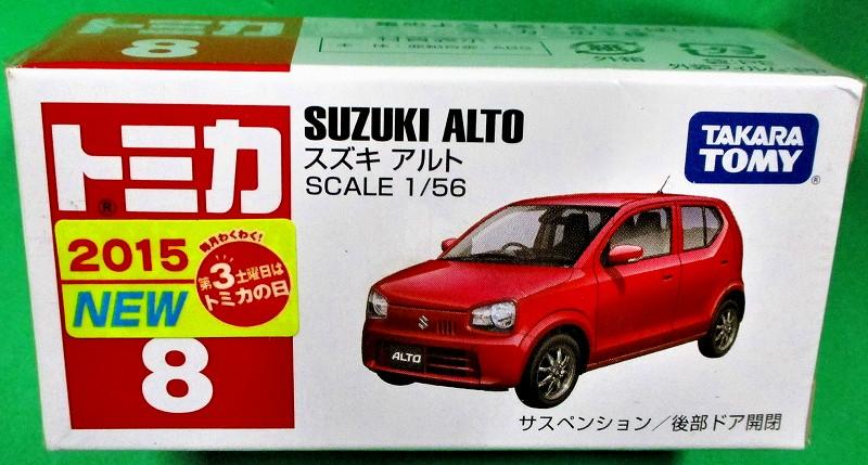 スズキ アルト 赤箱トミカー008