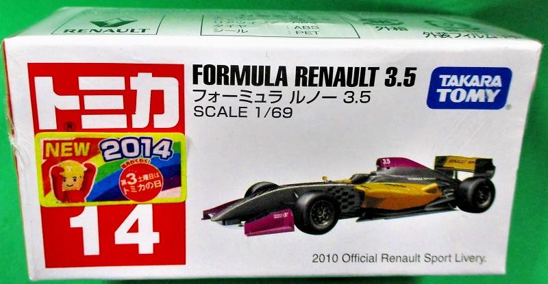 フォーミュラー ルノー3.5 赤箱トミカー014