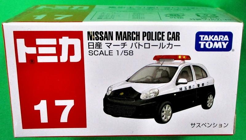 日産マーチ パトロールカー 赤箱トミカー017