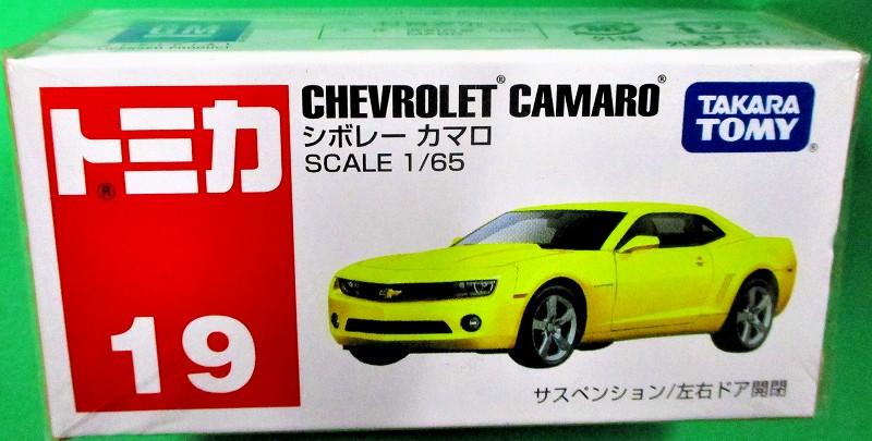 シボレー カマロ 赤箱トミカー019