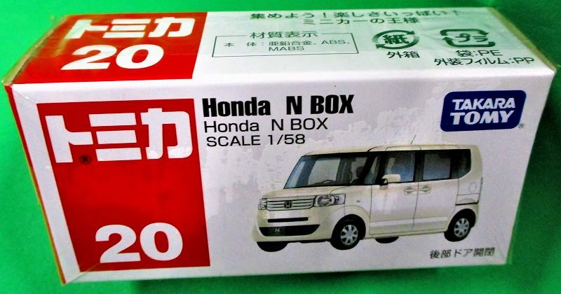 ホンダ N BOX 赤箱トミカー020