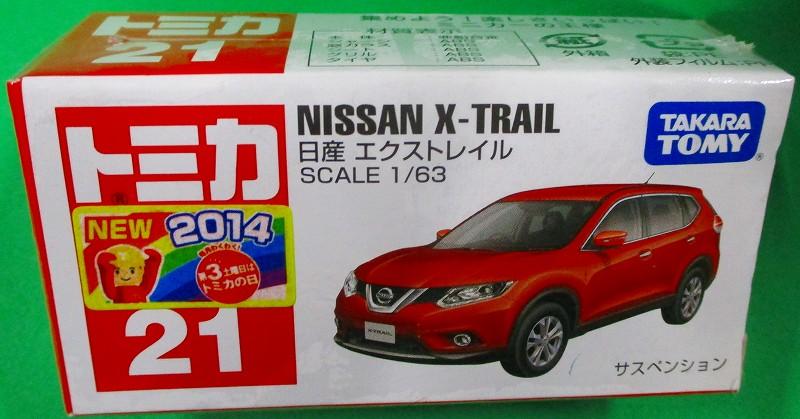日産 エクストレイル 赤箱トミカー021