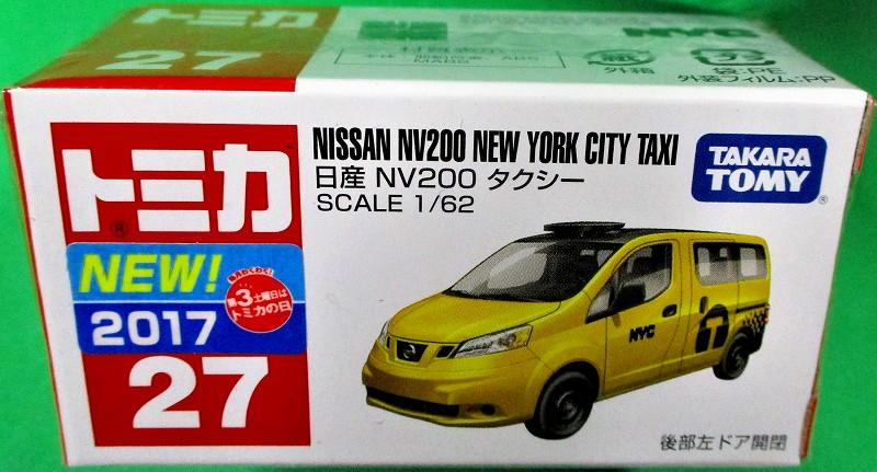 日産 NV200 タクシー 赤箱トミカー027