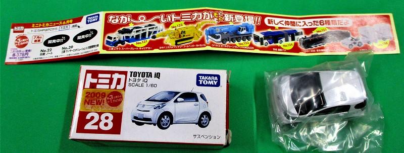 トヨタ IQ 赤箱トミカー028