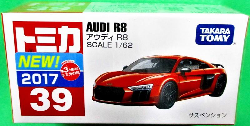 アウディ R8 赤箱トミカー039