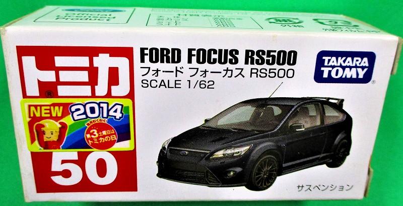 フォード フォーカス RS500 赤箱トミカー050