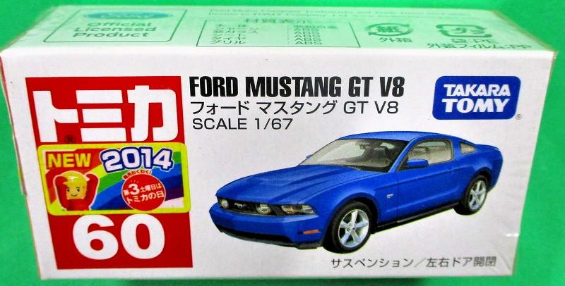 フォード マスタング GT V8 赤箱トミカー060