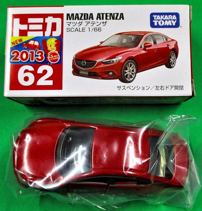 マツダ アテンザ 赤箱トミカー062