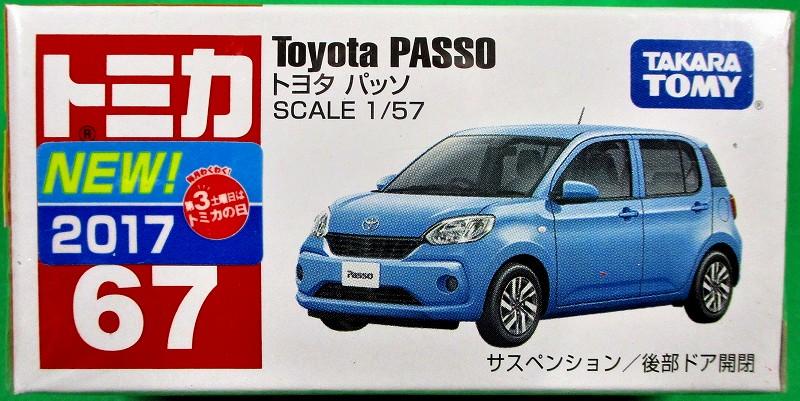 トヨタ バッソ 赤箱トミカー067