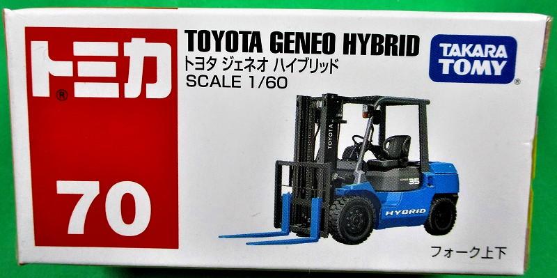 トヨタ ジェネオ ハイブリッド 赤箱トミカー070
