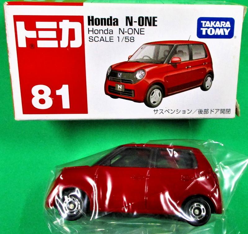 ホンダ エヌ ワン 赤箱トミカー081