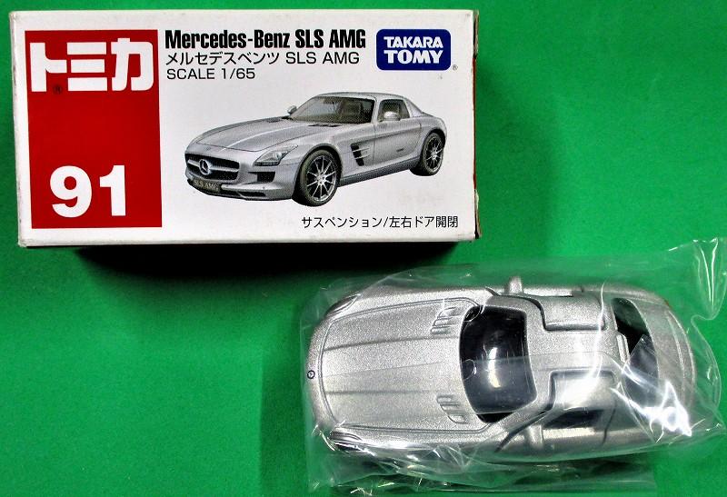 メルセデス ベンツ SLS AMG 赤箱トミカー091