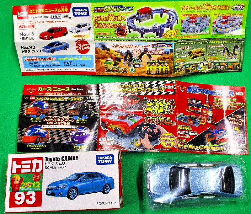 トヨタ カムリ 赤箱トミカー093
