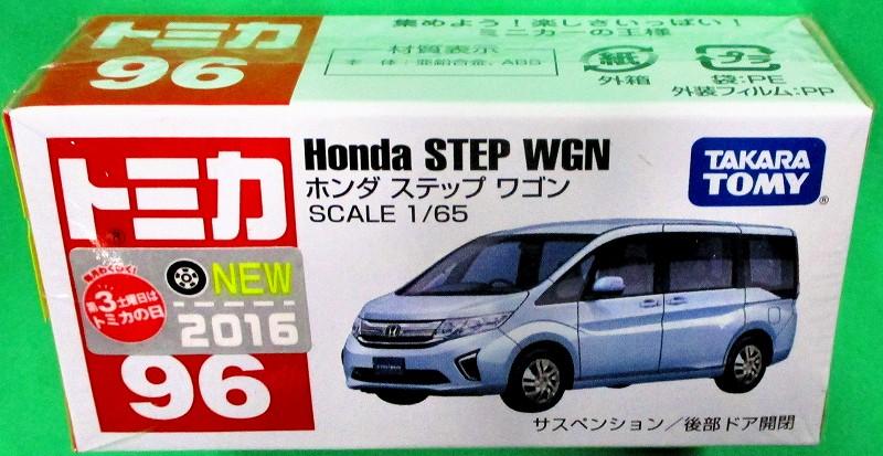 ホンダ ステップ ワゴン 赤箱トミカー096