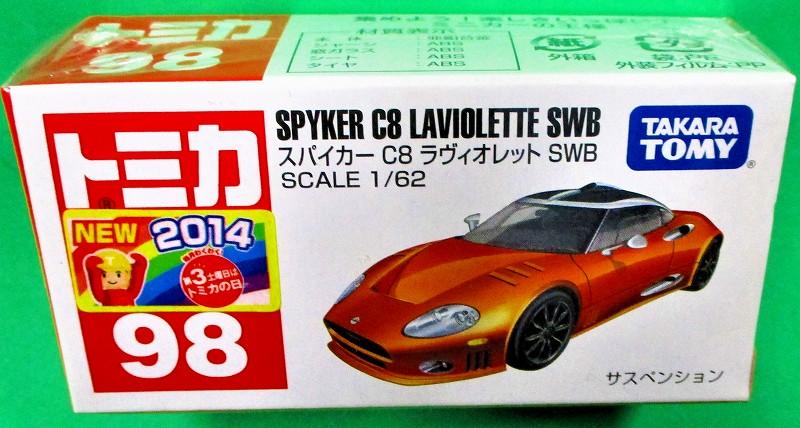 スパイカー C8 ラヴィオレット SWB 赤箱トミカー098