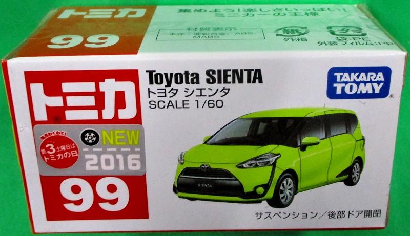 トヨタ シエンタ 赤箱トミカー099