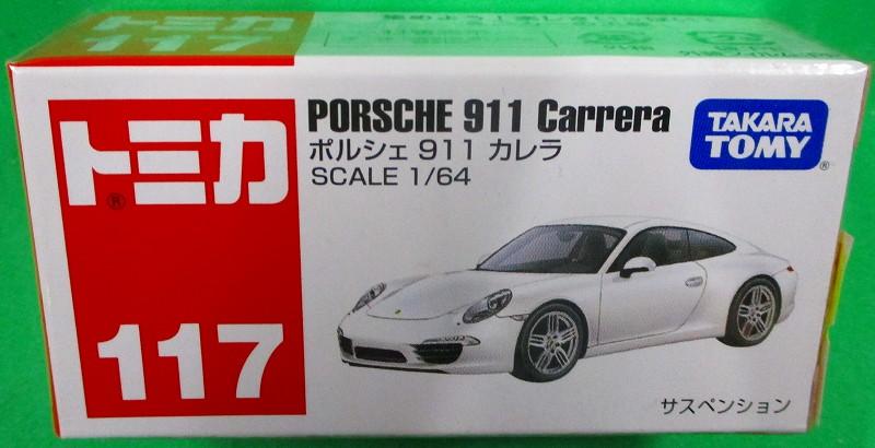 ポルシェ 911 カレラ 赤箱トミカー117