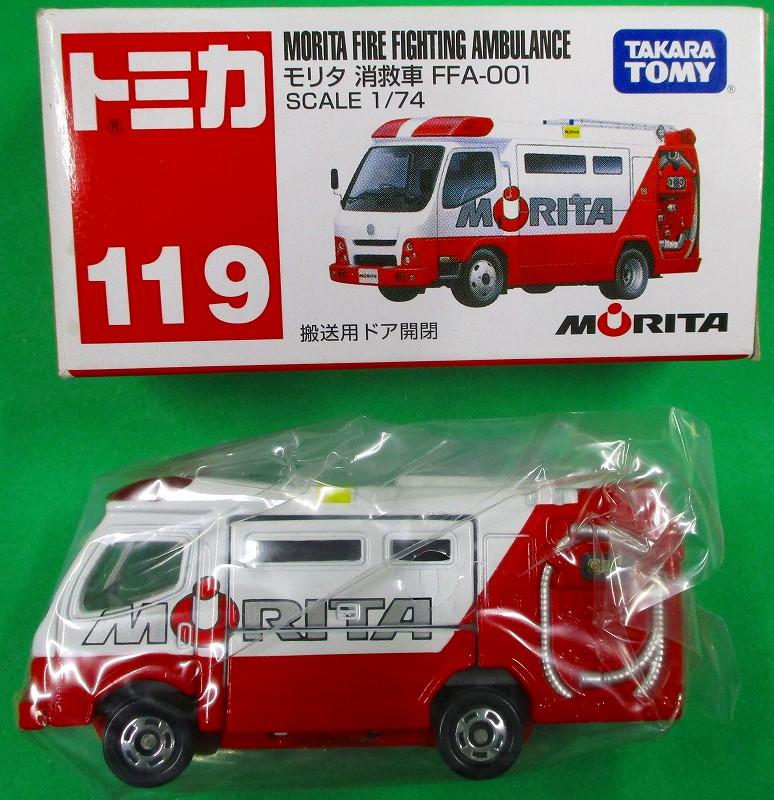 モリタ 消救車 FFA-001 赤箱トミカー119