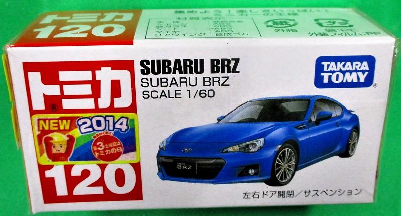 スバル BRZ 赤箱トミカー120
