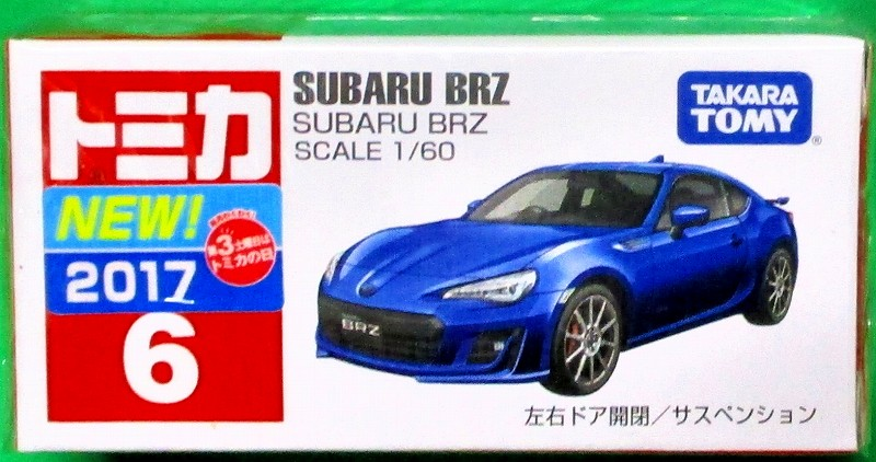 スバル  BRZ 赤箱トミカー006