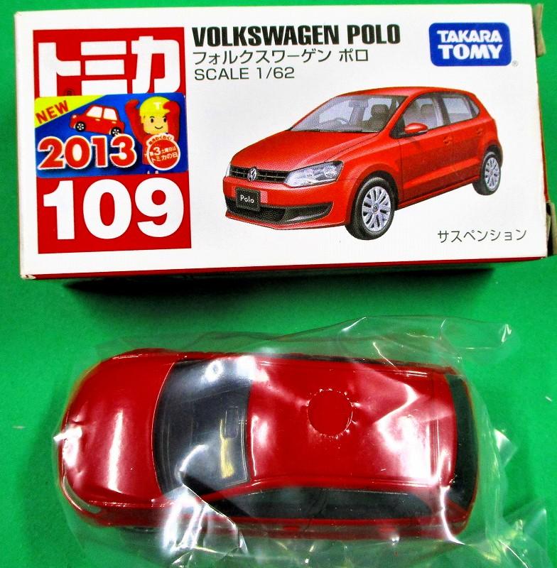 フォルクスワーゲン ポロ 赤箱トミカー109