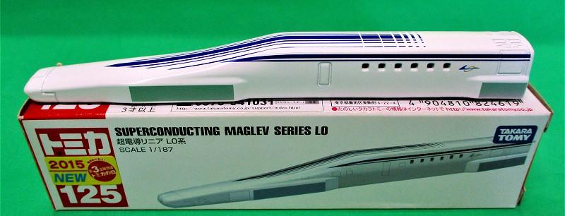 超電動リニアLO系 TAKARA TOMY箱 トミカー125
