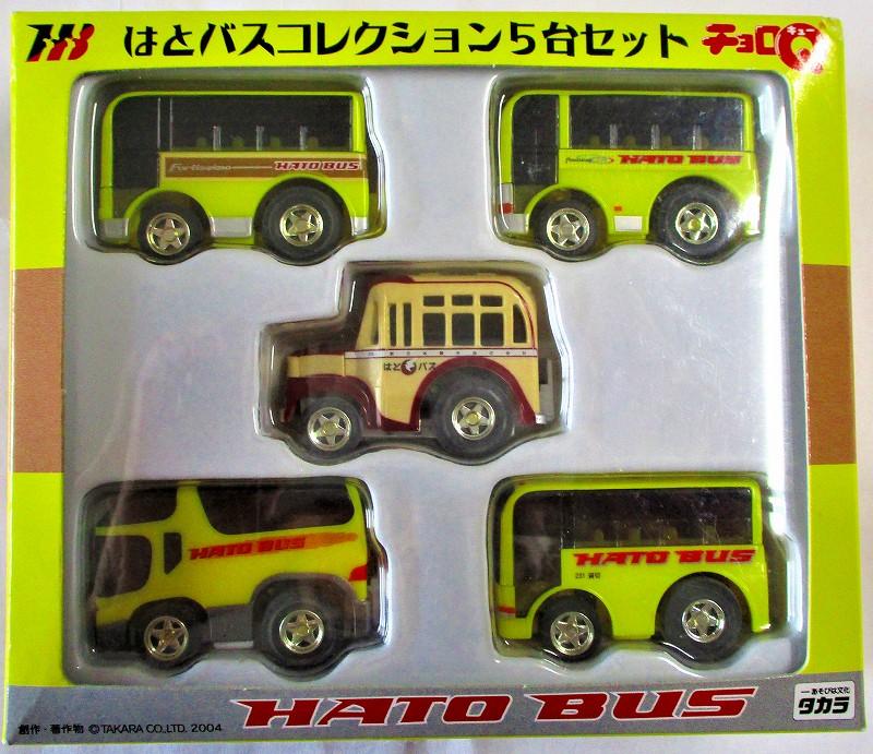 はとバスコレクション5台セット 東京遊覧バス55周年記念 チョロQ