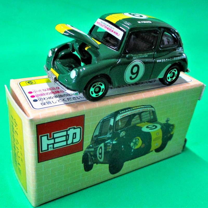 スバル360 オモチャと人形 自動車博物館 限定 発売:アイアイアド・カンパニー