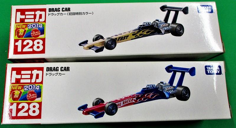 ドラッグカー 2種セット TAKARA TOMY箱トミカー128-3